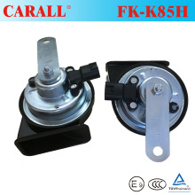 High Quality Snail Horn Speaker Siren Horn Auto Parts E-MARK Approved