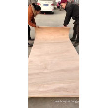 6mm bendable flexible bent plywood for furniture / handicraft E0 grade with FSC, CARB  CE certificate