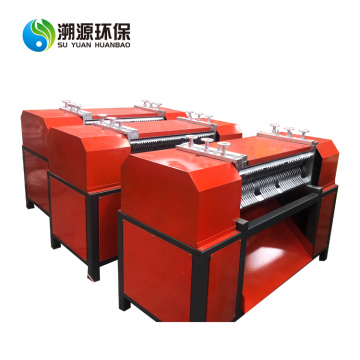 Scrap Radiator Cutting and Separating Machine