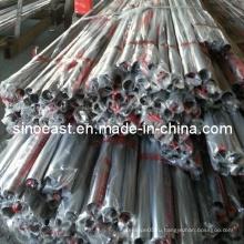Трубы из нержавеющей стали ASTM-270