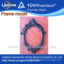 New design plastic decorative frames moulds injection molding