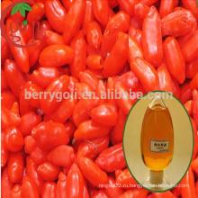 Оптовое масло семян ягод Goji