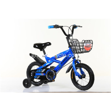 Children Bicycle for Baby