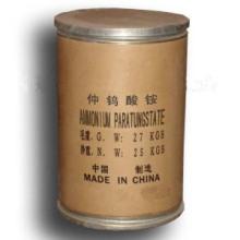 Precio de fábrica Amonium Paratungstate Apt 88.5% Polvo blanco Crytallized
