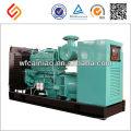 Großer Rabatt wassergekühlter Dieselgenerator 2015