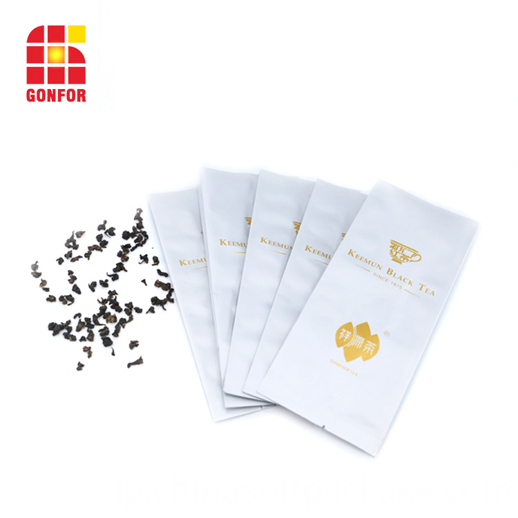 Custom Printed Aluminum Foil Side Gusset Bag For Tea Packaging 3