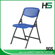 Modern portable chair made in anji