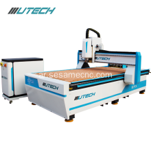 Air/Water Coolled Wood Carving Machine ATC Router