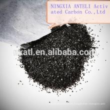 mejor carbón activado granular de la cáscara de la nuez de quanlity para la purificación del aire