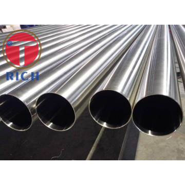 ASTM A511 Seamless Precision Stainless Steel Mechanical Tubing