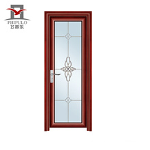 2018 seal for door bottom aluminum latest design aluminium bathroom door
