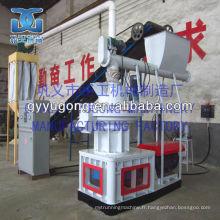 LGX-900 Modèle Machine de fabrication de pastilles de biomasse, moulin à grains de riz