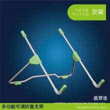Soporte de soporte móvil flexible de metal