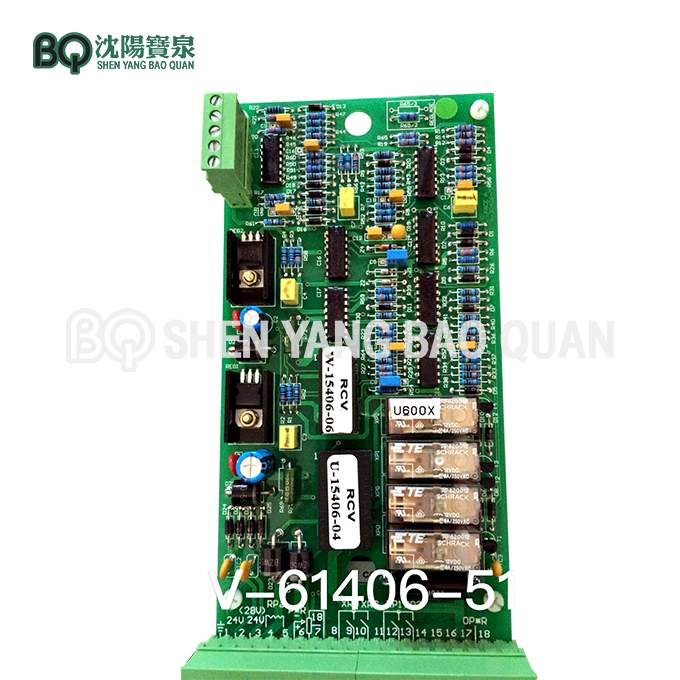 Vac Card V 61406 51 For Mc85 Tower Crane