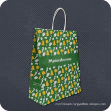 Kraft Promotional Paper Bag with Twist Handle