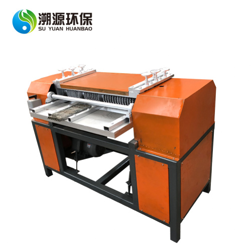 Radiator Separating and Shredder Machine