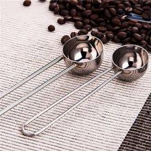 Cuchara Espresso de acero inoxidable 15ml / 30ml
