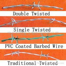 High Quality Low Carbon Barbed Wire