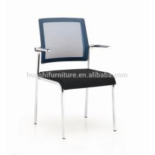 T-082SH chaise visiteur