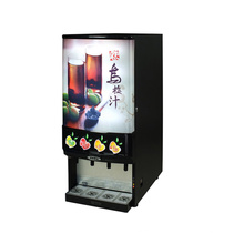 Aiguo4s Iced & Hot Concentrated Juice Dispenser Leader