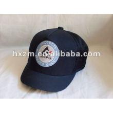Gepaßte Trucker Cap Poly Mesh mit Stickerei Logo