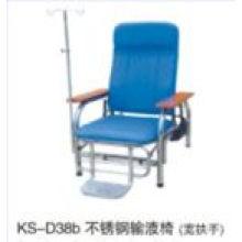 Chaise hôpital en acier inoxydable IV