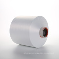 150D/48F NIM polyester yarn for making round braided elastic 3mm for ear rope.