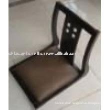 modern style wood floor chair
