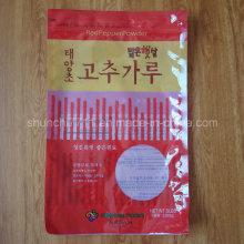 Plastik-Drucktasche für Lebensmittel (18 * 25cm * 60um)
