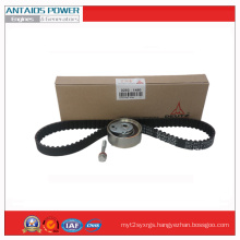 Deutz Timing Belt Kit for Engine 0293 1485 / 0293 1480