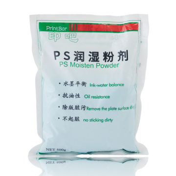 PS Fountain Solution Powder PS Moisten Powder