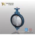Chinesischer Hersteller von JIS 10k Wafer Drosselklappe