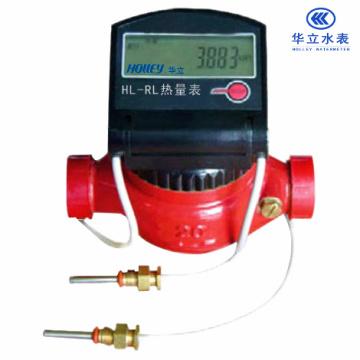 Household Heat Meter (HL-RL15-25)