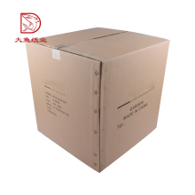Factory direct square custom print paper corrugated box templates