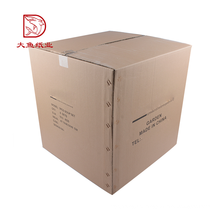 Modelos de caixa de papelão ondulado quadrado personalizado impressão direta da fábrica