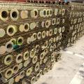 FORST Galvanized Steel Filter Bag Cage