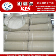Machine Weaved Polyester Geotextile