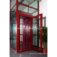 MRL 250kg home elevator used home elevator cheap elevator