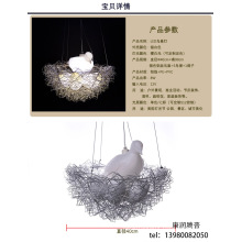 Customized LED Outdoor Bird's Nest Lights