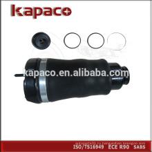 Комплект ремонта автомобильных передних амортизаторов Kapaco 1643204313 для Mercedes-benz (W164) ML-CLASS 2006-2010