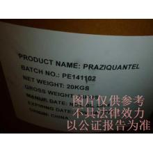 Praziquantel Power & Micronized Powder Bp / USP / Ep