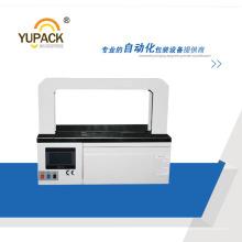Yupack Bdk-3803-30 Papierumreifung & Bundler Maschine oder Banderolierausrüstung