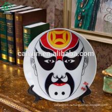 Экологически чистые керамические тарелки