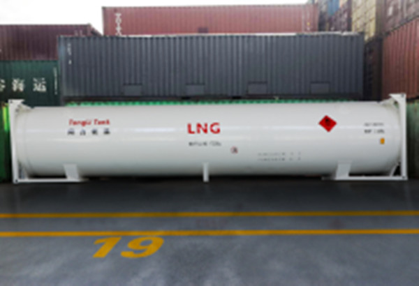 Top Quality Tank LNG