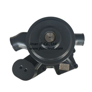 612600061296 Weichai Engine Water Pump