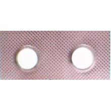 High Quality 25mg, 50mg Mizoribine Tablets