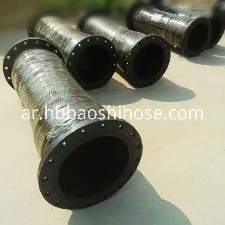 Rubber Suction Pipe