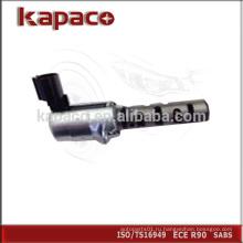 Клапан контроля качества масла OE 1028A021 для MITSUBISHI OULANDER GALANT LANCER V73 V77 V75 JEEP