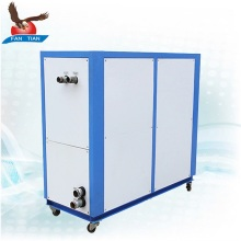 Chiller sentrifugal dengan chiller berpendingin air 24kw