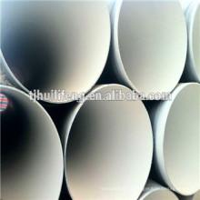 Цементная футеровка стальных труб